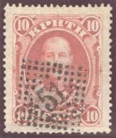 Kreta KPHTH 1900 Mi#3 10L Rot Mit Dekorativer Punktraute #51 - Croatie