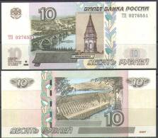 M3030 Banknote 10 Rubel 1997 Russia Krasnojarsk Bridge Ships Dam Type 2004 Uncirculated UNI New - Russie