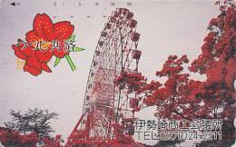 Télécarte Japon - PARC D´ATTRACTION - AMUSEMENT PARK Japan Phonecard - VERGNÜGUNGSPARK - ATT 171 - Jeux