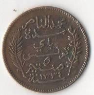 5 Centimes Tunisie 1916 - Tunisie