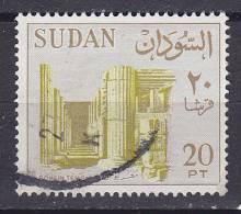 Sudan 1984 Mi. 190 A Y     20 Pia Buhen Tempel Der Königin Hatschepsut Perf. 14 1/4 X 14 No Wmk. - Sudan (1954-...)