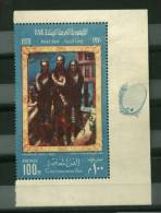 EGYPT STAMPS MNH  > 1970  >   POST DAY THE CONTEMPORTARY ART  WITH MARGIN - Egypt