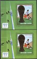 ARGENTINA 78 - FOOTBALL WORLD CUP FIFA - GUINEA ECUATORIAL - GOLD - **MNH - 1978 - World Cup