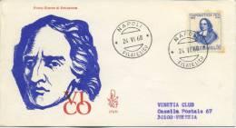 ITALIA - FDC VENETIA 1968 - GIAMBATTISTA VICO - VIAGGIATA PER VENEZIA - 6. 1946-.. Repubblica
