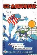 Télécarte Japon GRENOUILLE  (1018) FROG * Japan Phonecard * TELEFONKARTE FROSCH * Kikker * WATERPOLO - Phonecards