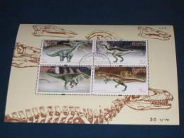 Thailand Block Sheet Mi. 103 1997 Gestempelt 0  BANGKOK 2013 Dinosaurier Dino Dinosaur Skelett Knochen Bones - Thailand