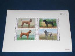 Thailand Block Sheet Mi. 52 1993 Gestempelt 0 Used BANGKOK 2013 Dog Dogs Hund Hunde Ridgeback-Hunde - Thaïlande