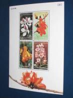 Thailand Block Sheet 1999 Gestempelt 0 Used BANGKOK 2013 Blume Blumen Flower Flowers Orchidee Orchid - Thailand