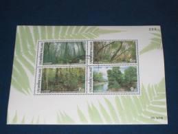 Thailand Block Sheet 1996 Gestempelt 0 Used BANGKOK 2013 Baum Bäume Tree Trees Wald Forest - Thaïlande