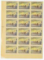 Russia:  Mi 1833, Airmail 1956, MNH, Cornermargin Of 18 Pieces