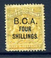British Central Africa - BCA - Nyasaland 1892-93 4/- On 5/- Yellow HM (SG 19) - Gum A Bit Patchy - Nyasaland (1907-1953)