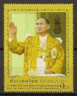 THAILAND 2007 - King´s 80th Birthday - MNH - Thailand