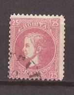 1869 X  29   12   SERBIA SRBIJA MILAN OBRENOVIC USED - Serbien