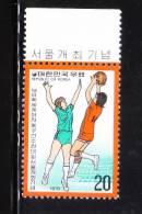 South Korea 1979 Women's Basketball Championship Seoul MNH - Corée Du Sud