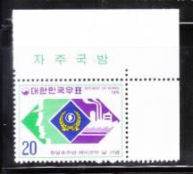 South Korea 1976 8th Homeland Reserve Forces Day MNH - Corée Du Sud