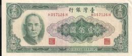 Taiwan - 1964 - 100 Yuan - P1977 - XF - Taiwan