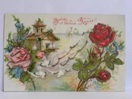 CPA Bonne Et Heureuse Année - Carte Gauffrée, Roses, Oiseaux, Décors Chinois Ou Japonnais - Strass - New Year