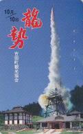 Télécarte Japon - ESPACE - Fusée - SPACE Rocket Japan Phonecard - Rakete Telefonkarte - 635 - Ruimtevaart
