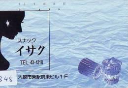Télécarte Japon * 110-151 *  TELECA * PHONECARD JAPAN * TELEFONKARTE (848) PRIVATE PRIVE * - Japan