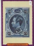 BANGKOK WORLD PHILATELIC EXHIBITION 1993  THAILANDIA PORTRAIT OF KING CHULALONGKOM   OHL - Evenementen