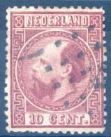 Y&T :   N°   8 - 1852-1890 (Guillaume III)