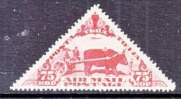 Tanna Tuva C 7  * - Tuva