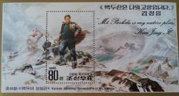 BLIZZARD AU MONT BAÏKTOU 1992 - NEUF ** - YT BL 90 - MI BL 269 - Corea Del Nord