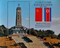 VOLONTAIRES CHINOIS DANS LA GUERRE DE COREE 1993- NEUF ** - YT BL 156 - MI BL 292 - SURCHARGE - Corea Del Nord