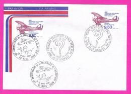 1930 1ère TRAVERSEE PARIS NEW YORK SANS ESCALE Premier Jour 30.8.1980 -93 LE BOURGET + 50e A. De La Traversée 60 MERU - 1961-....