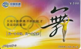 CHINA - Gymnastics, China Tietong(IP) Prepaid Card, Exp.date 31/12/10, Used - Sport