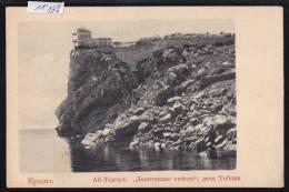 Crimée - Aï-Todor (11´198) - Russie