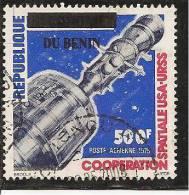 TIMBRE OBLITERE DU DAHOMEY SURCHARGE BENIN EN 2007 N° MICHEL 1452 COTE 30 € - Benin – Dahomey (1960-...)