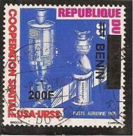TIMBRE OBLITERE DU DAHOMEY SURCHARGE BENIN EN 2008 N° MICHEL 1520 COTE 60 € - Benin – Dahomey (1960-...)