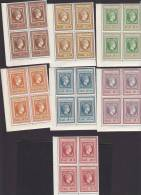 Greece, Scott #721-727, Mint Never Hinged, Centenary Of Greek Postal Stamps, Issued 1961 - Greece