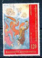 GREECE 2000 Birth Bimillenary Of Jesus Christ. Icons -  120d. - Angels Praising God  FU - Grèce