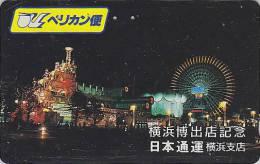Télécarte Japon - PARC D´ATTRACTION / Nippon Express - AMUSEMENT PARK Japan Phonecard  - ATT 200 - Jeux
