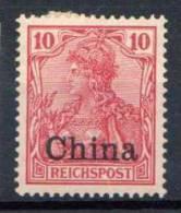 Deutsche Post In China Mi 17 * [030313IV] @ - Bureau: Chine