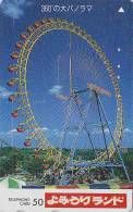 Télécarte Japon - PARC D´ATTRACTION / Panorama 360 ° - AMUSEMENT PARK Japan Phonecard - VERGNÜGUNGSPARK - ATT 211 - Juegos