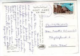 Egypt Postcard To Switzerland With Airmail 1982 Stamp,Giza Sphinx - Égypte