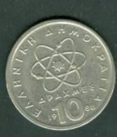 Grece 10 Dr 1988   Pieb5402 - Grèce