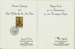 =Zypren New Jarh 2000 Heftchein - Storia Postale