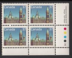 Canada MNH Scott #1163 Lower Right Plate Block 37c Parliament Buildings, CBN, Harrison Paper - Definitives - Num. Planches & Inscriptions Marge