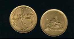 EGIPTO -   10  Piastres 1992  KM732 - Egipto