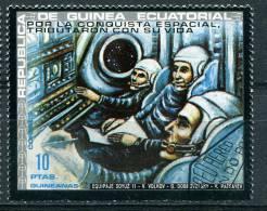 Guinée Equatoriale 1972 - YT 26 (o) - Exploration Spatiale - Guinée Equatoriale