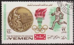 Yemen 1968 Michel 620 Sello * Olimpic Winners Mexico Colette Besson France 12 Bogshahs Yemen Stamps Timbre Briefmarke - Yemen