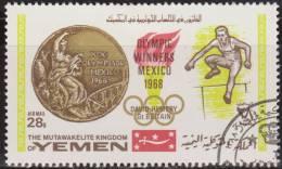 Yemen 1968 Michel 623 Sello * Olimpic Winners Mexico David Hemery Great Britain 28 Bogshahs Yemen Stamps Timbre Briefmar - Yemen