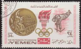 Yemen 1968 Michel 624 Sello * Olimpic Winners Mexico B. Klinger E. Germany 34 Bogshahs Yemen Stamps Timbre Briefmarke - Yemen