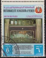 Yemen 1969 Scott 818 Sello * Arte Salvar Los Santos Lugares Birth Place Of Bethlehem 6B Yemen Stamps Timbre Briefmarke - Yemen