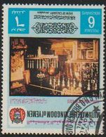 Yemen 1969 Scott 822 Sello * Arte Salvar Los Santos Lugares View Of Calvary Jerusalem 6B Yemen Stamps Timbre Briefmarke - Yemen