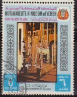 Yemen 1969 Scott 824 Sello * Arte Salvar Los Santos Lugares Stone Of The Anointment Jerusalem 6B Yemen Stamps Timbre - Yemen